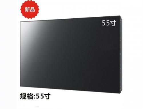 55寸超窄拼接屏