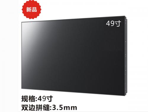 深圳液晶拼接屏