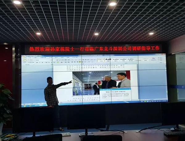 拼接屏厂家 如何正确使用大屏幕拼接屏